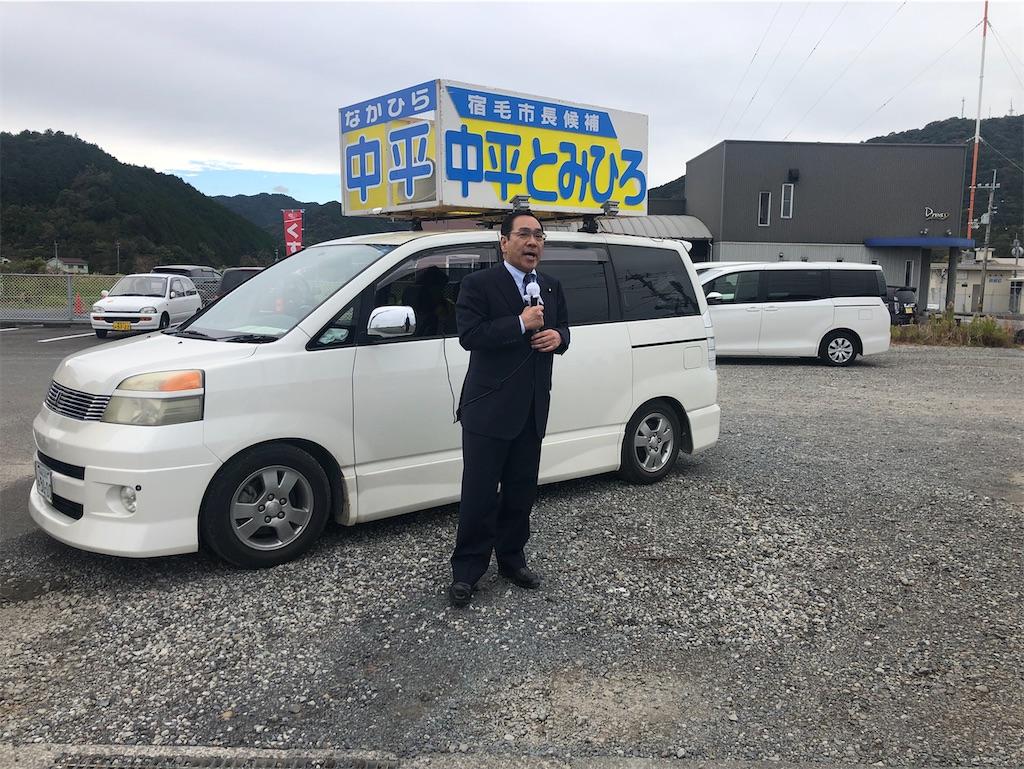 f:id:nakanishi-satoshi:20191209095050j:image