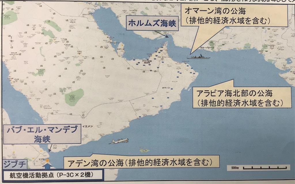 f:id:nakanishi-satoshi:20200117171343j:image