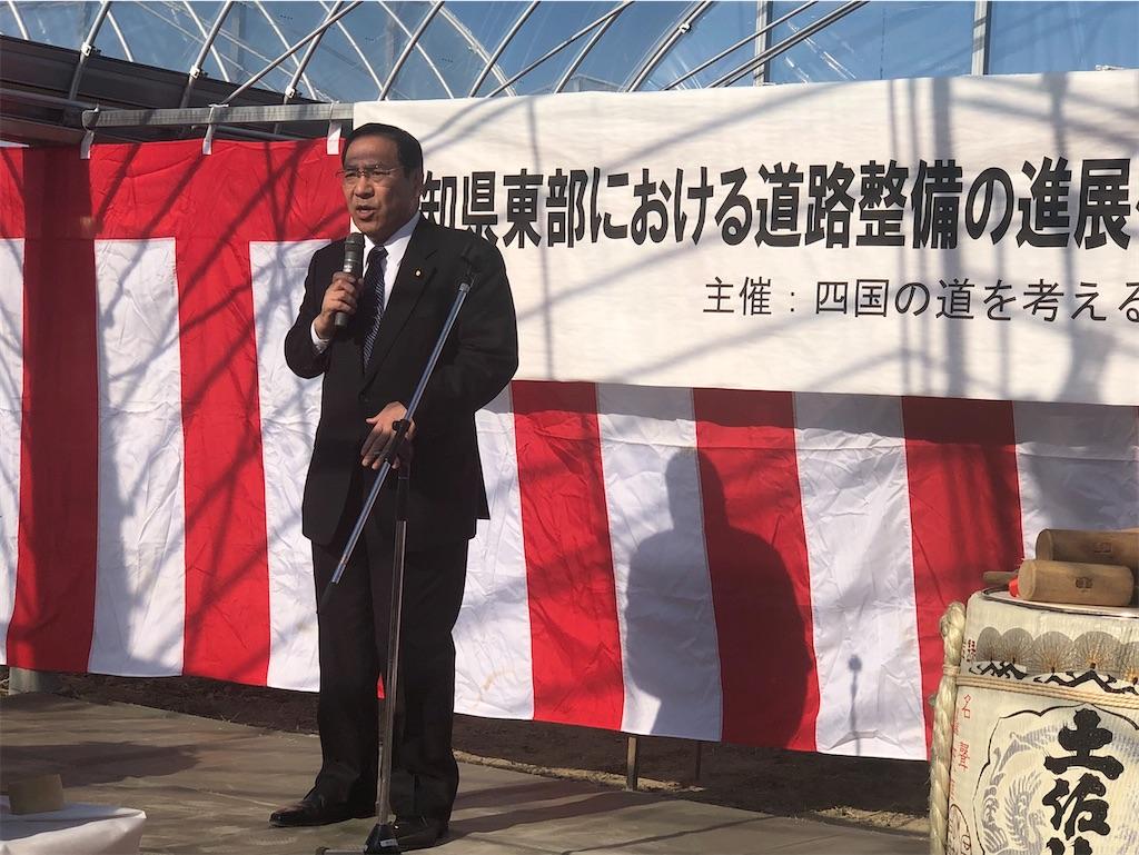 f:id:nakanishi-satoshi:20200118145238j:image