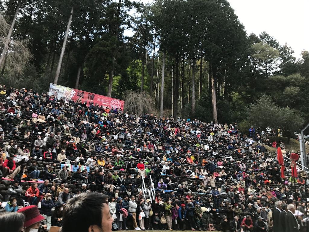 f:id:nakanishi-satoshi:20200211164552j:image
