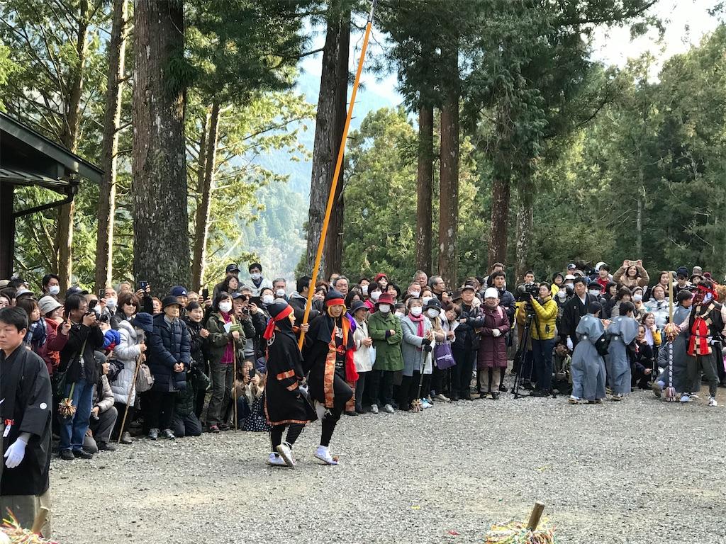 f:id:nakanishi-satoshi:20200211164905j:image