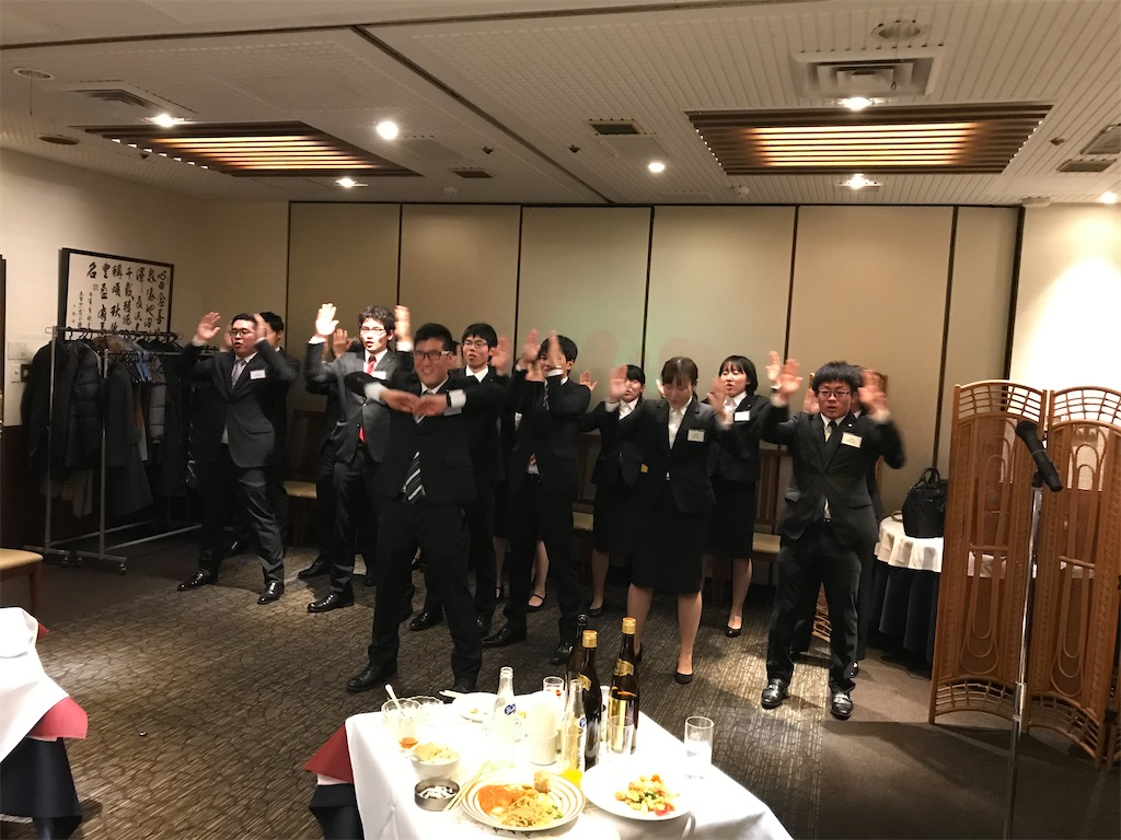 f:id:nakanishi-satoshi:20200216091814j:image