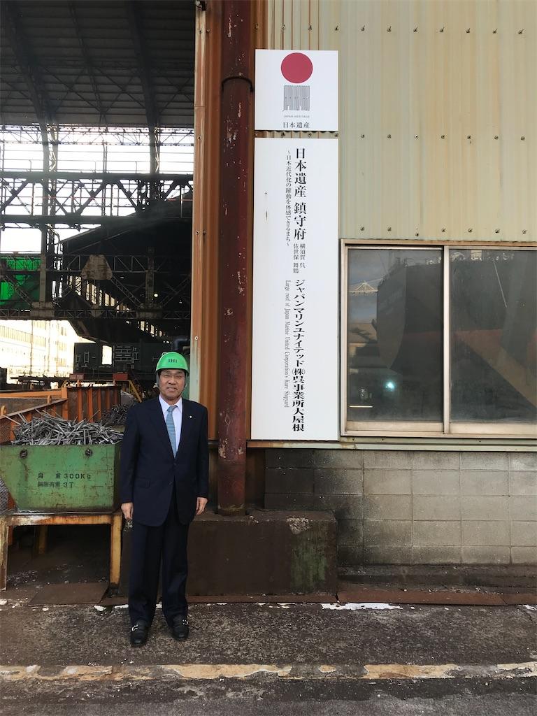 f:id:nakanishi-satoshi:20200227180747j:image