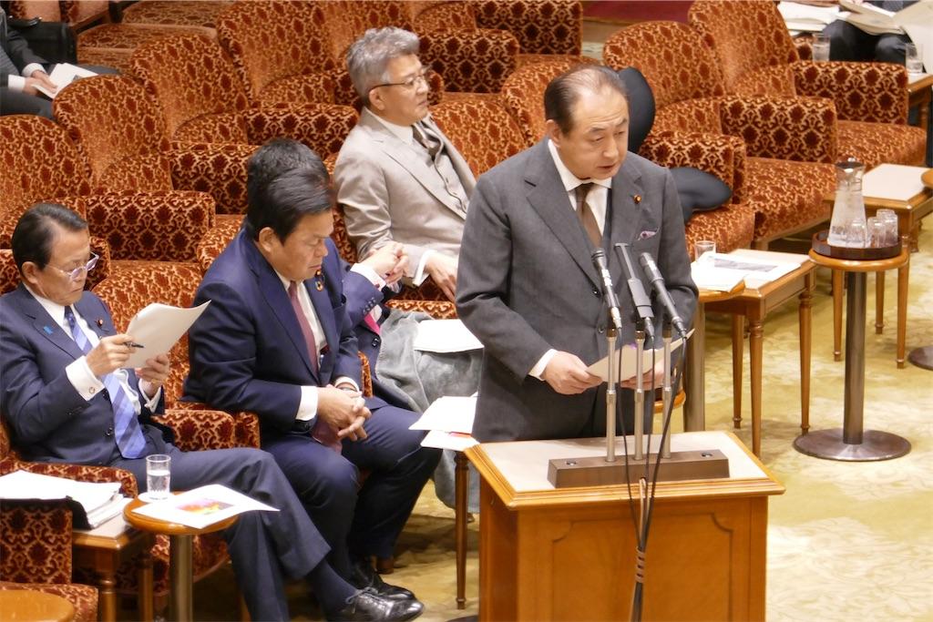 f:id:nakanishi-satoshi:20200305045702j:image