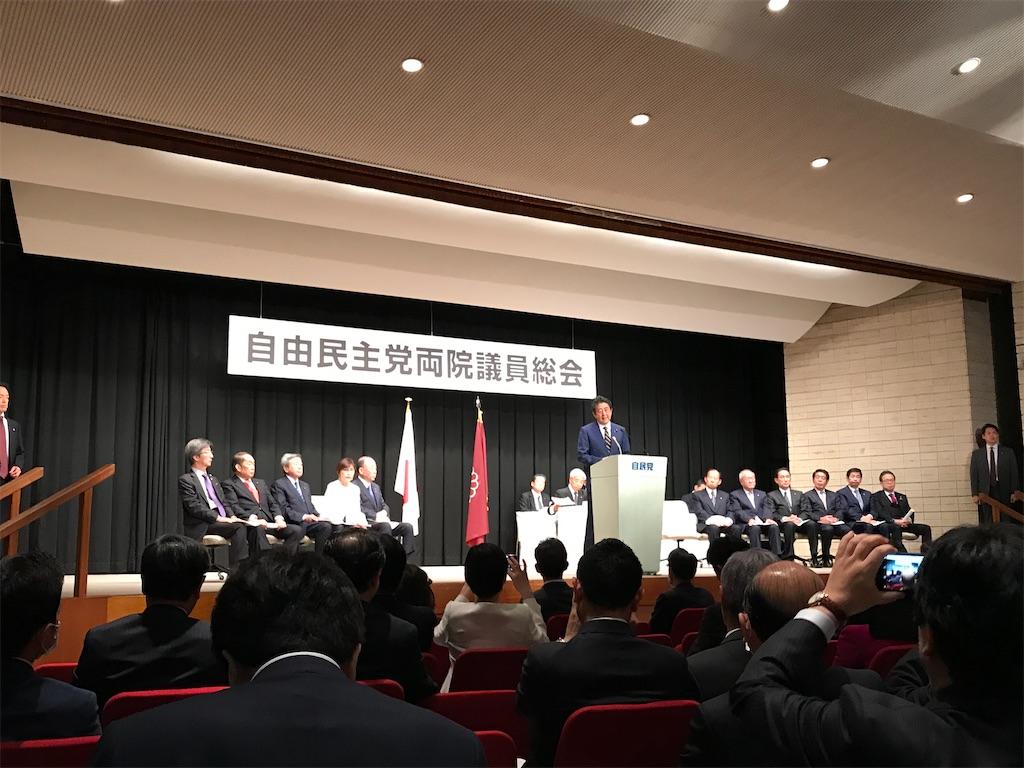 f:id:nakanishi-satoshi:20200318022545j:image