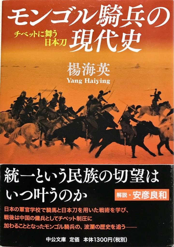 f:id:nakanishi-satoshi:20200426194137j:image