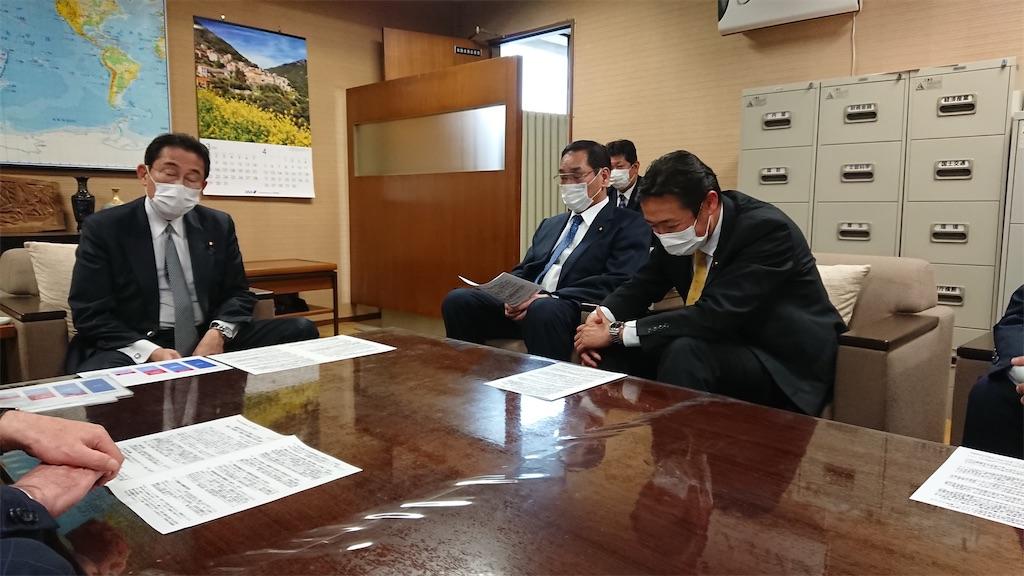 f:id:nakanishi-satoshi:20200501114321j:image