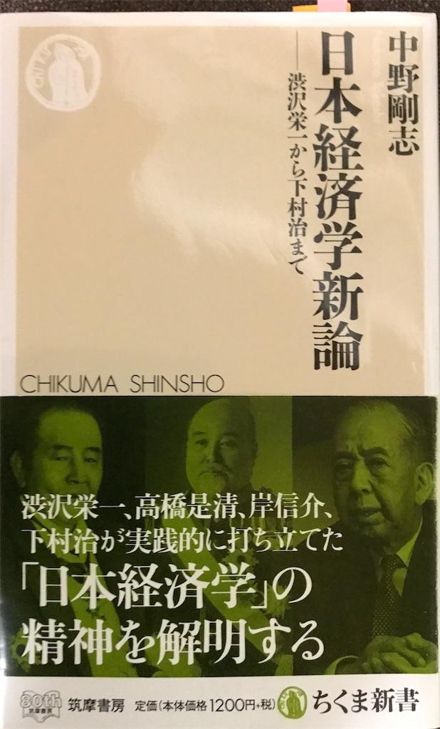 f:id:nakanishi-satoshi:20200525030701j:image