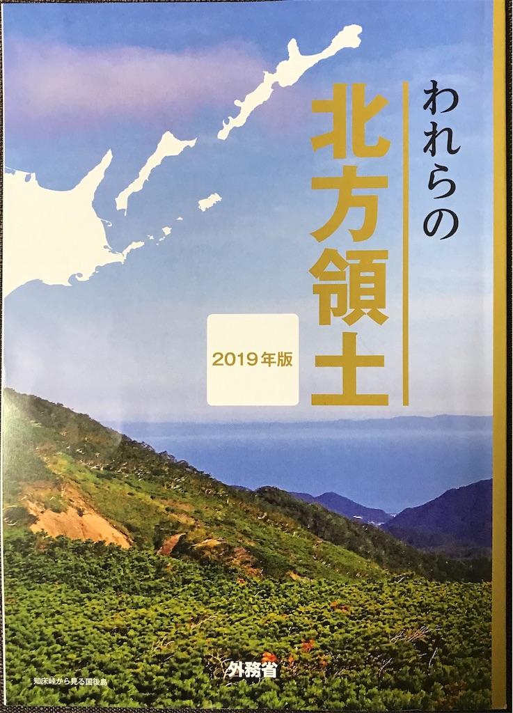 f:id:nakanishi-satoshi:20200525034301j:image