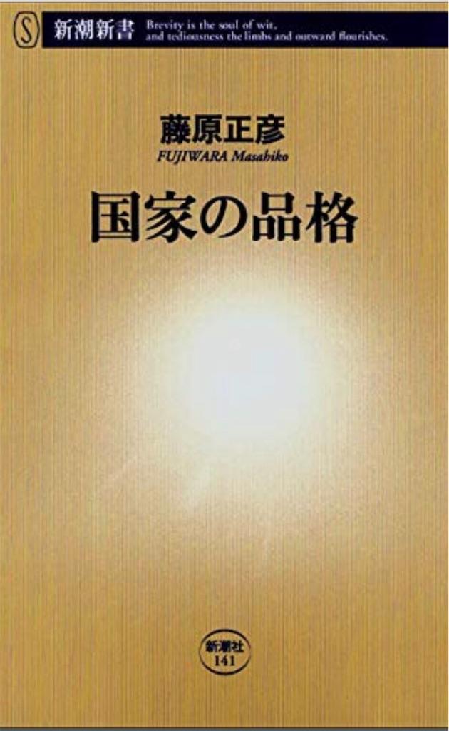 f:id:nakanishi-satoshi:20200607084201j:image