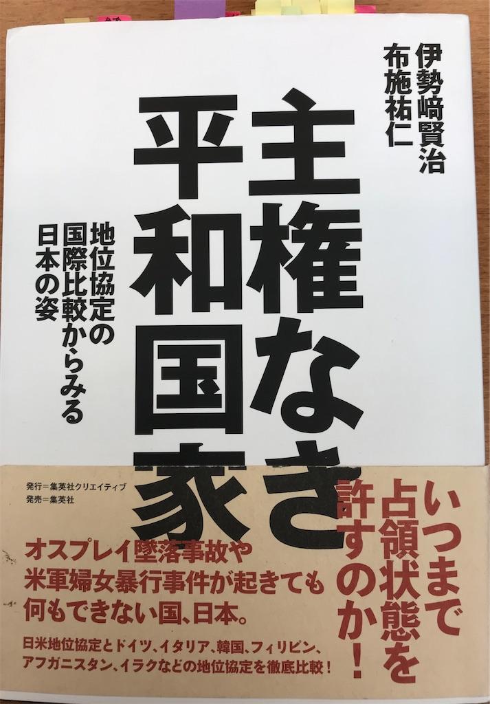 f:id:nakanishi-satoshi:20200607084847j:image