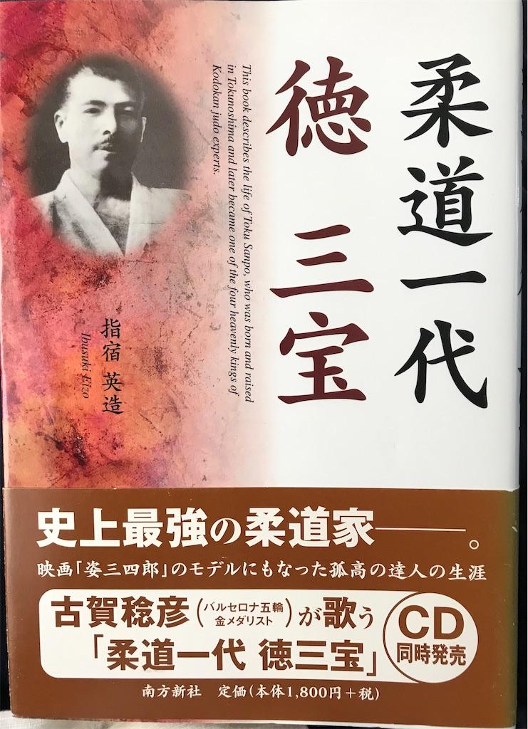 f:id:nakanishi-satoshi:20200703092002j:image