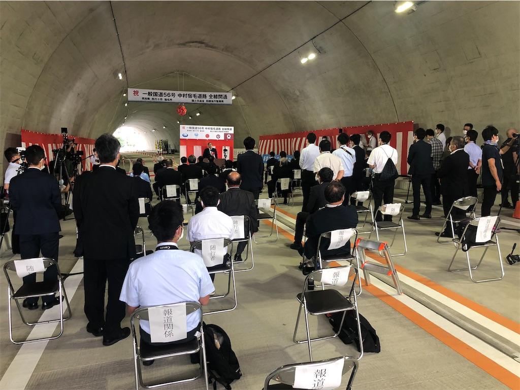 f:id:nakanishi-satoshi:20200705170343j:image