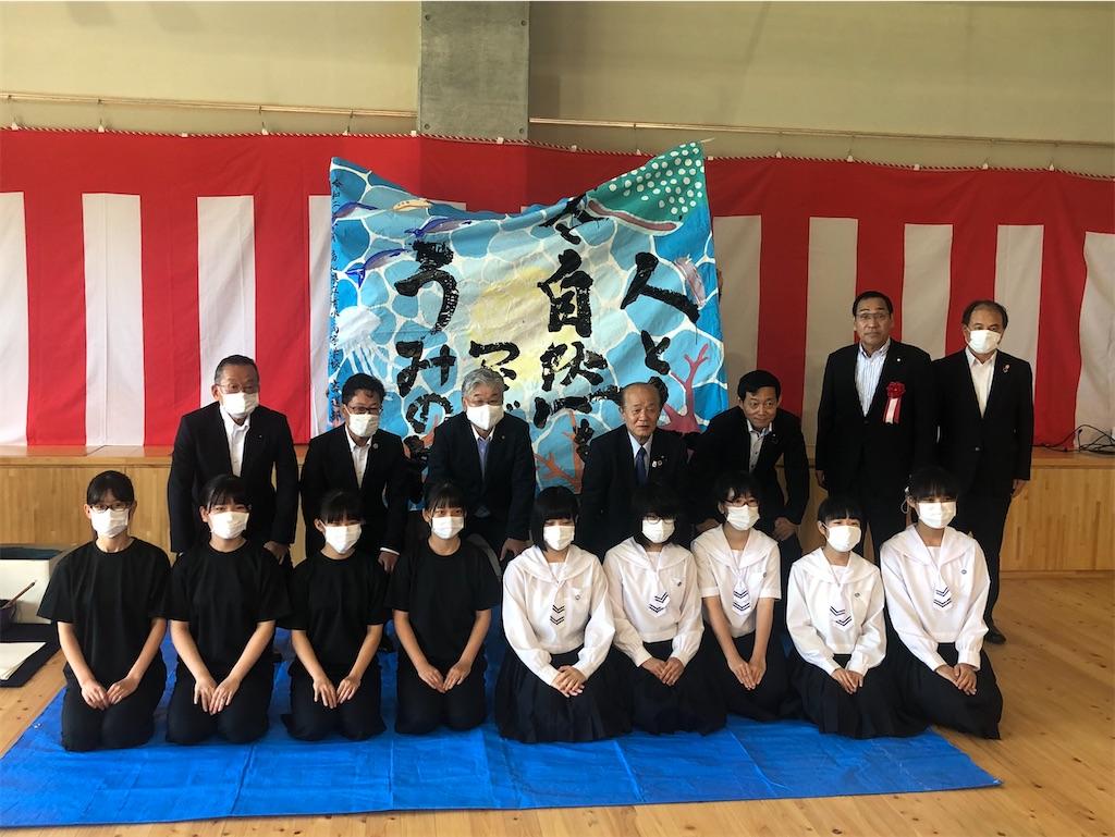 f:id:nakanishi-satoshi:20200718122458j:image