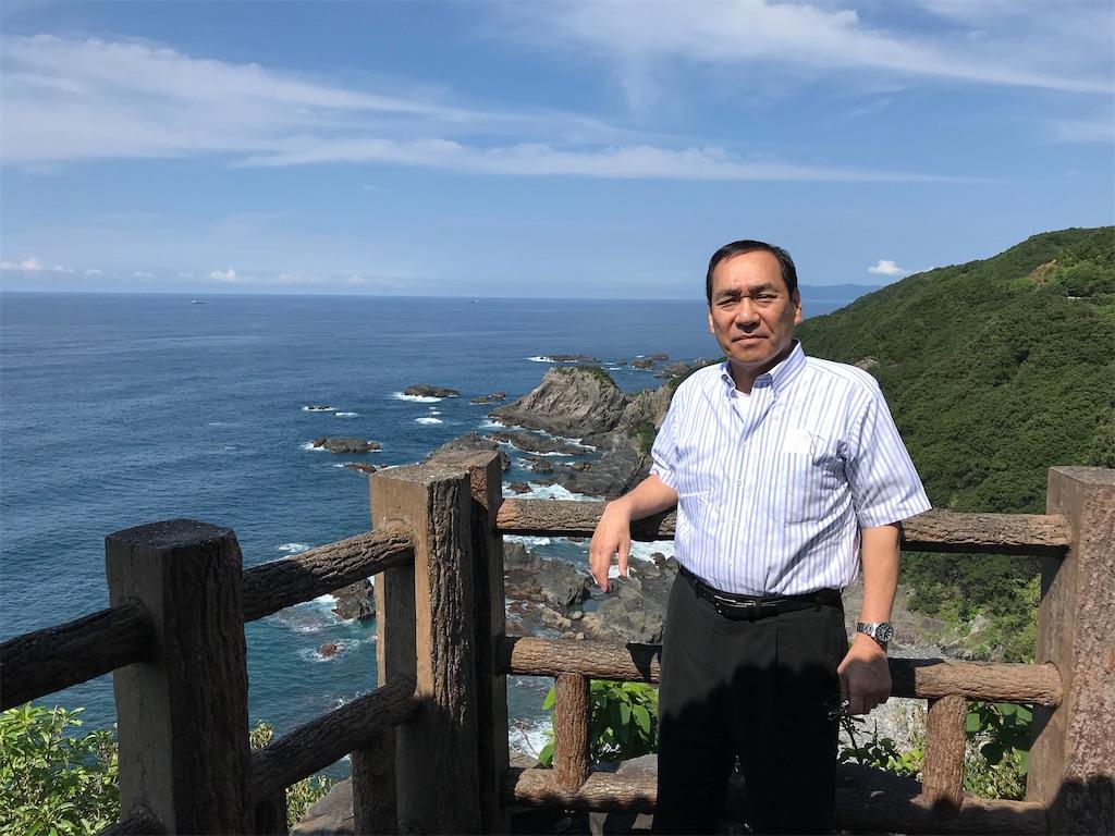f:id:nakanishi-satoshi:20200718123152j:image
