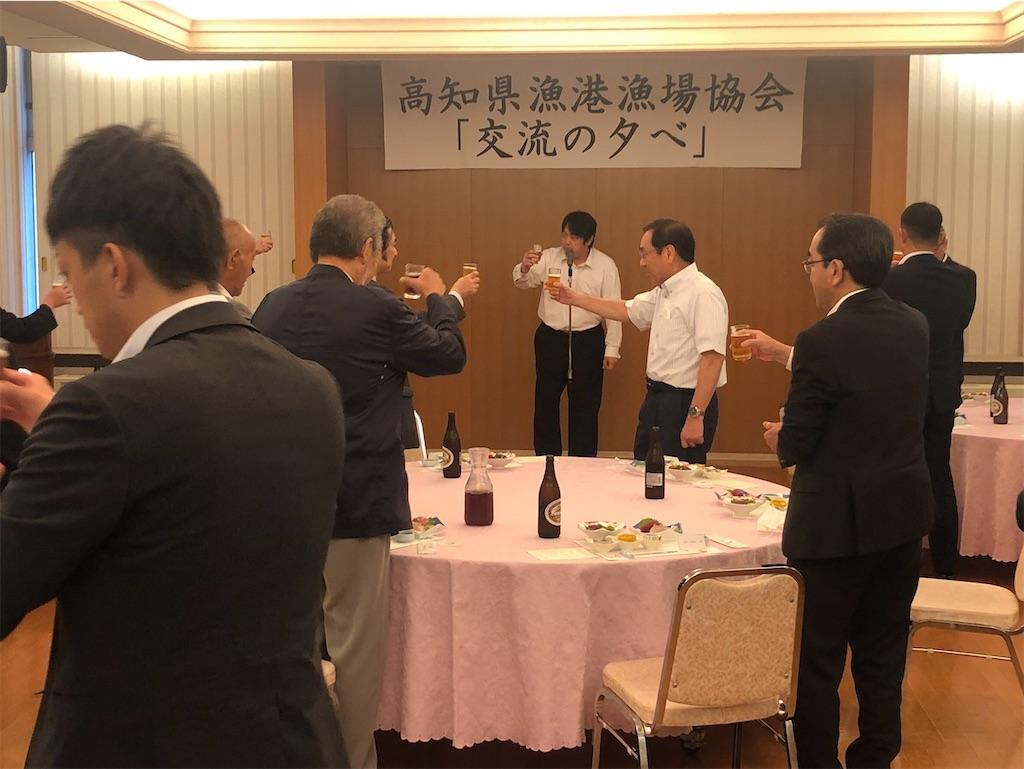 f:id:nakanishi-satoshi:20200729072718j:image
