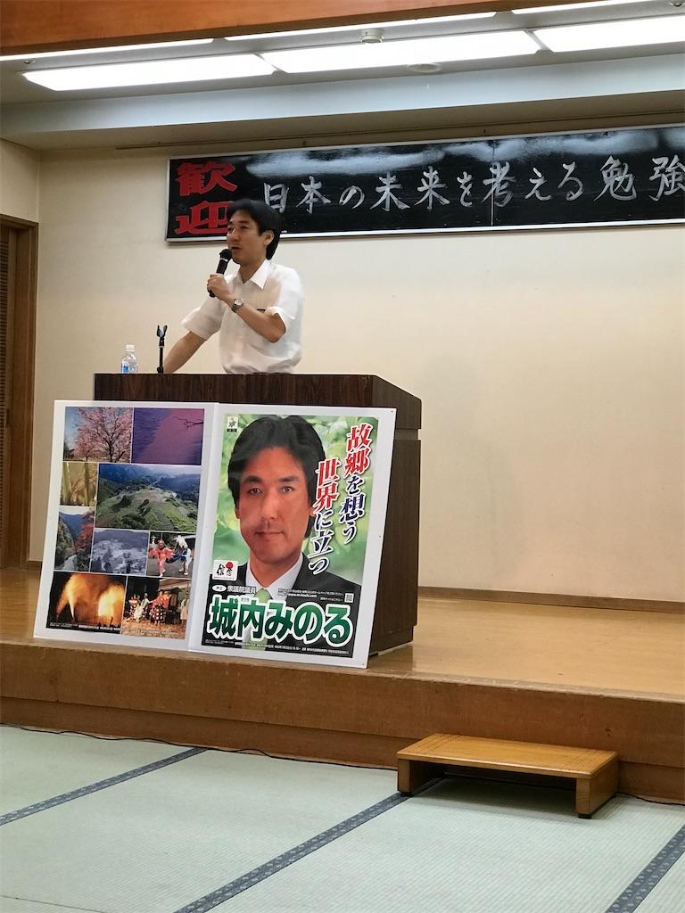 f:id:nakanishi-satoshi:20200806085806j:image