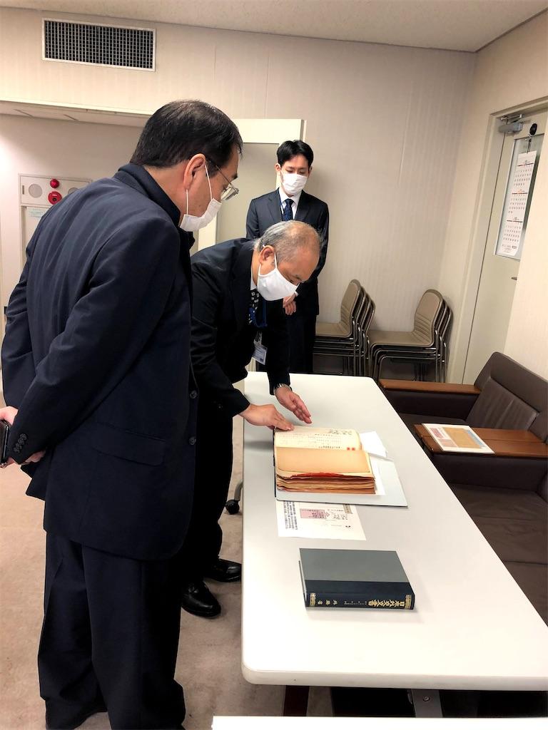 f:id:nakanishi-satoshi:20201029094515j:image