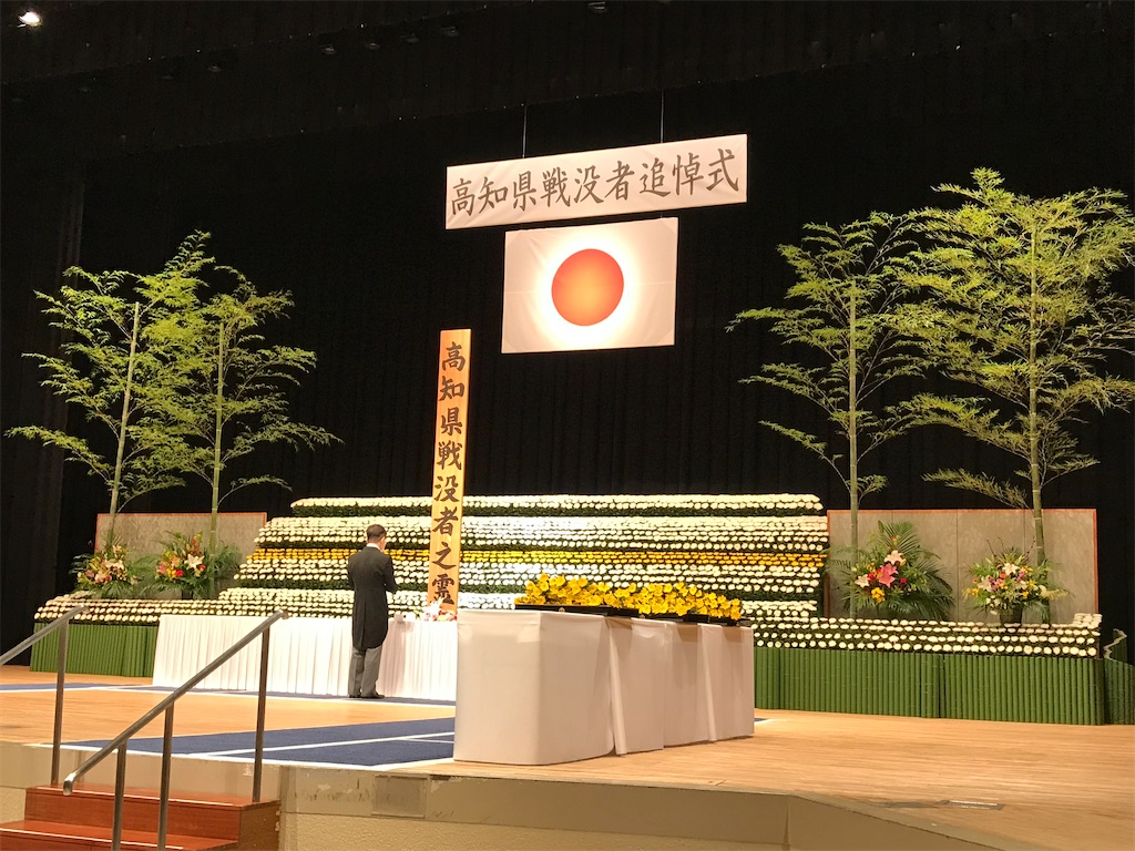 f:id:nakanishi-satoshi:20201101134640j:image