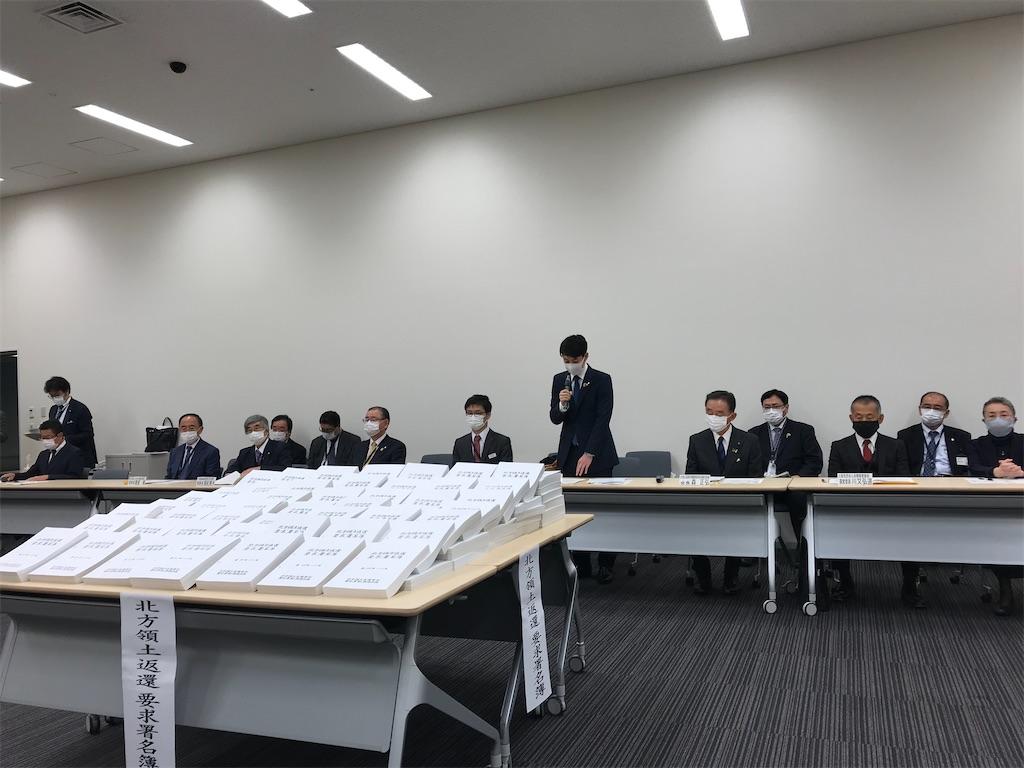 f:id:nakanishi-satoshi:20201109173932j:image