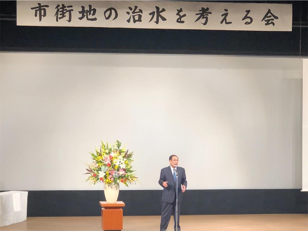 f:id:nakanishi-satoshi:20201110084112j:image