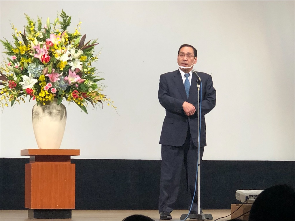 f:id:nakanishi-satoshi:20201110084116j:image