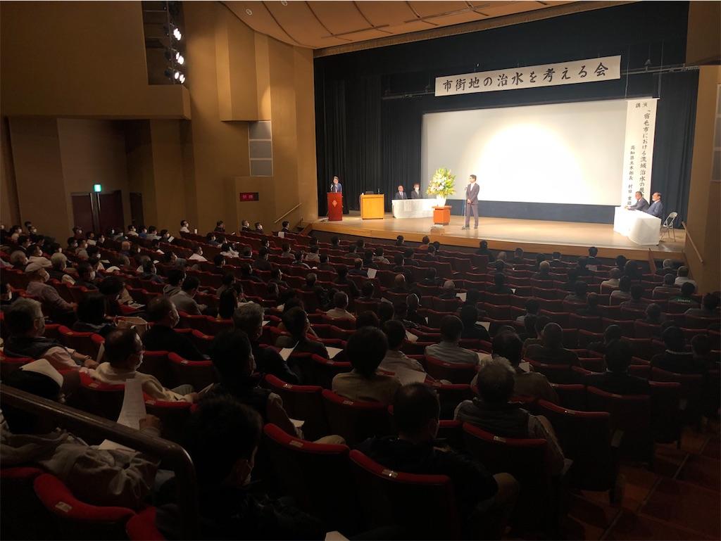 f:id:nakanishi-satoshi:20201110084119j:image