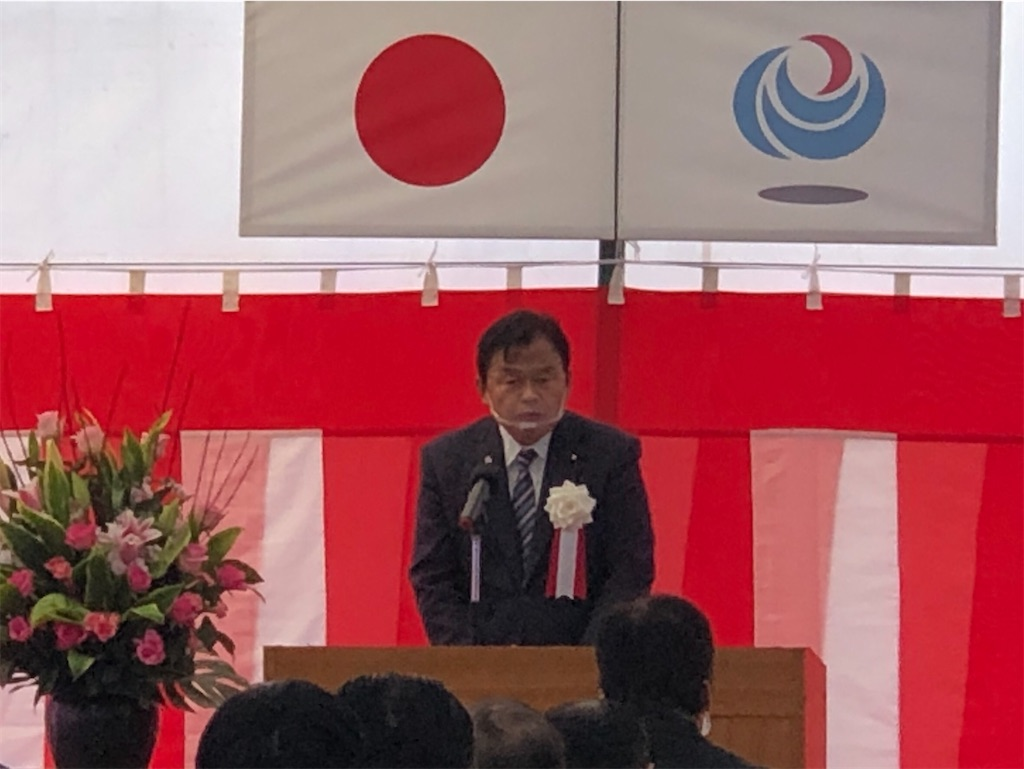 f:id:nakanishi-satoshi:20201124112541j:image