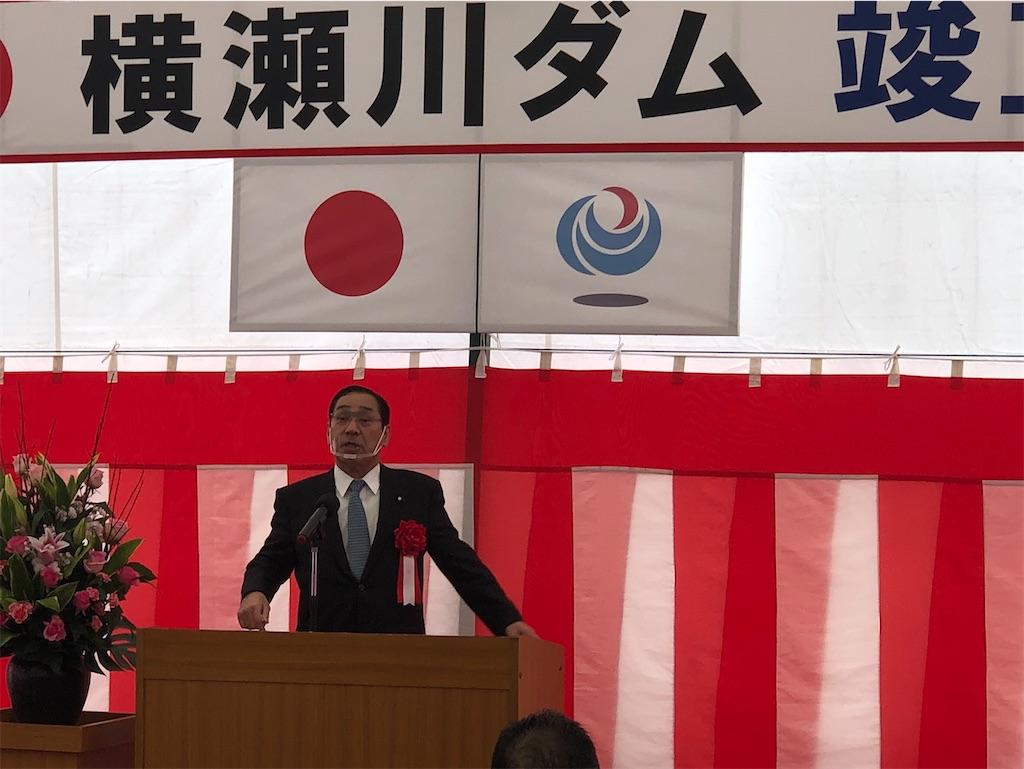 f:id:nakanishi-satoshi:20201124112549j:image