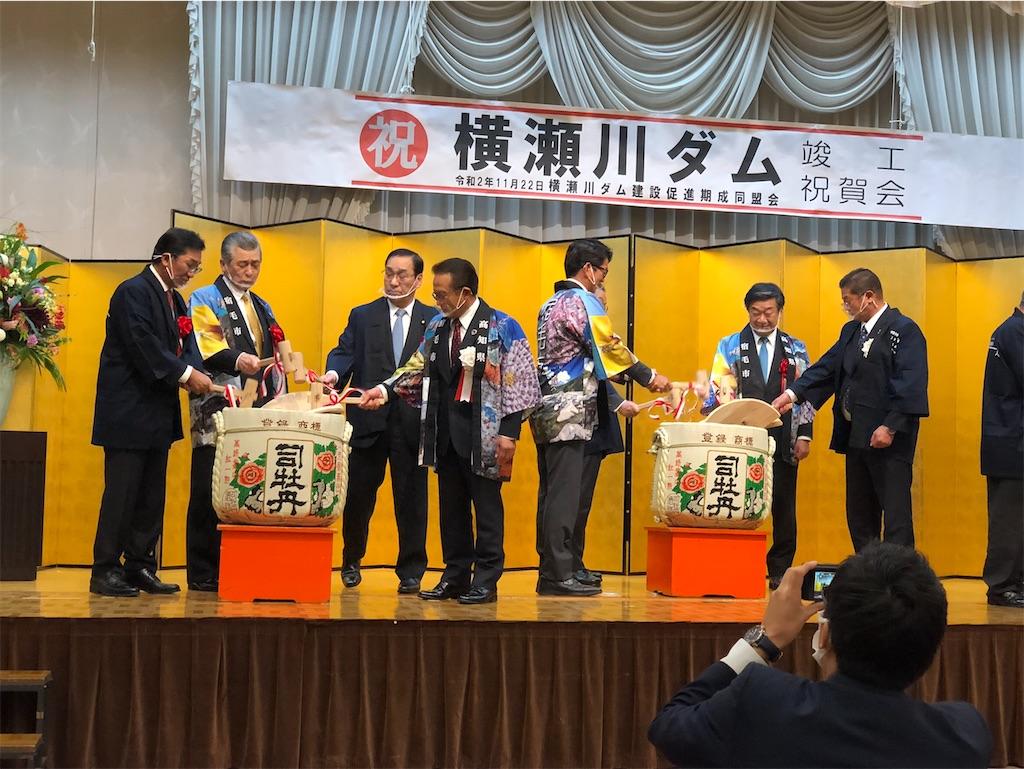 f:id:nakanishi-satoshi:20201124113332j:image