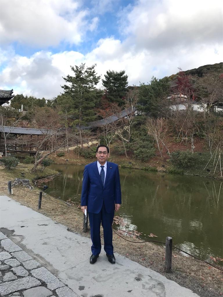 f:id:nakanishi-satoshi:20201218070625j:image