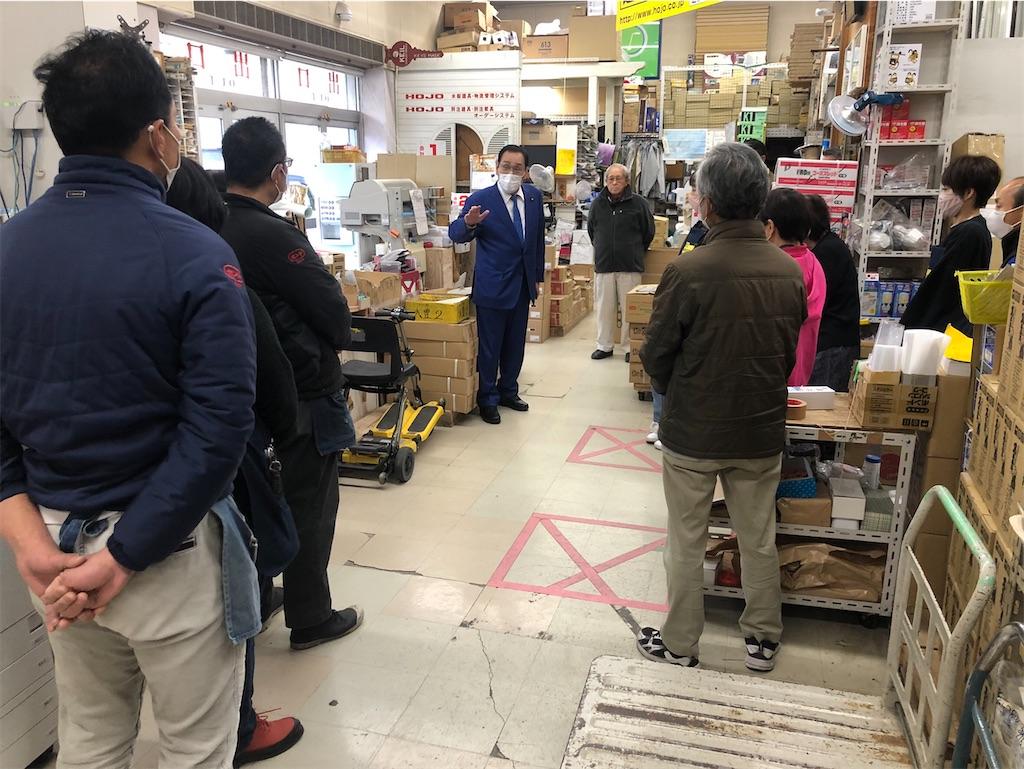 f:id:nakanishi-satoshi:20201224223913j:image