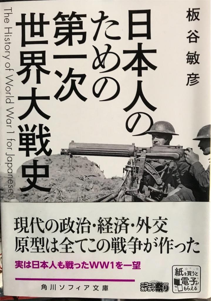 f:id:nakanishi-satoshi:20201228012004j:image