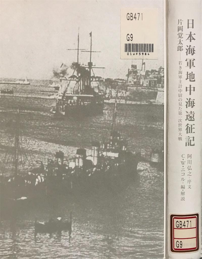 f:id:nakanishi-satoshi:20201228012027j:image