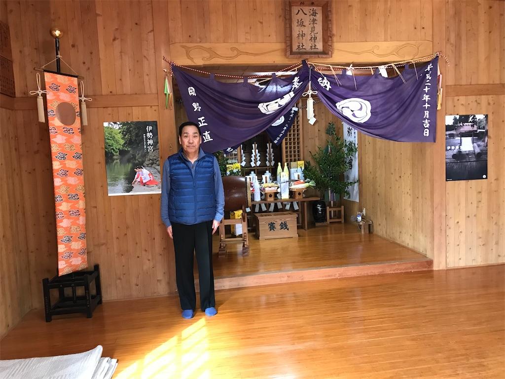 f:id:nakanishi-satoshi:20210102113617j:image