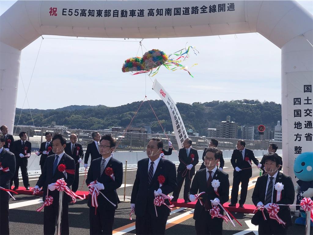 f:id:nakanishi-satoshi:20210228070157j:image