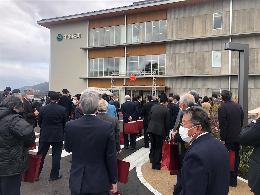 f:id:nakanishi-satoshi:20210228160036j:image