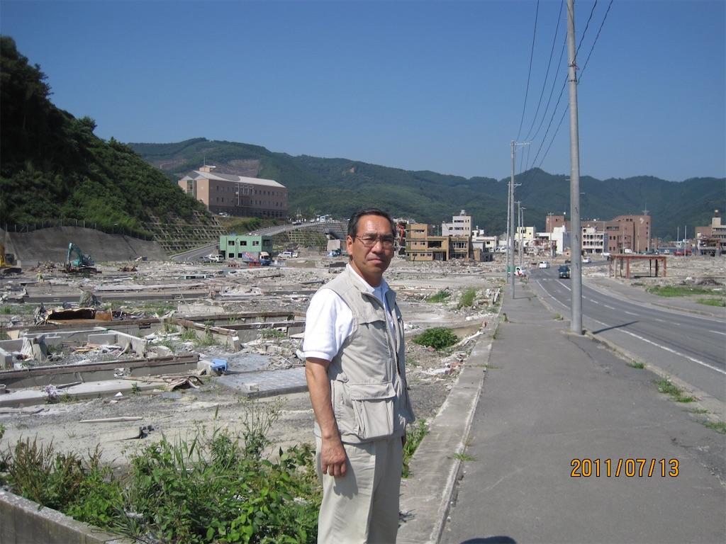f:id:nakanishi-satoshi:20210311155618j:image