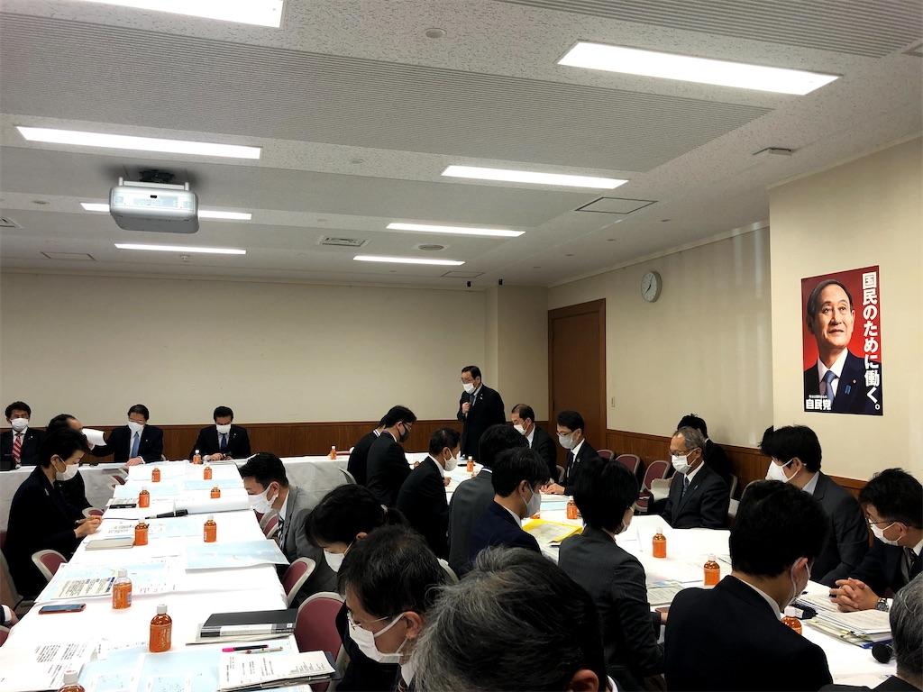 f:id:nakanishi-satoshi:20210428105427j:image