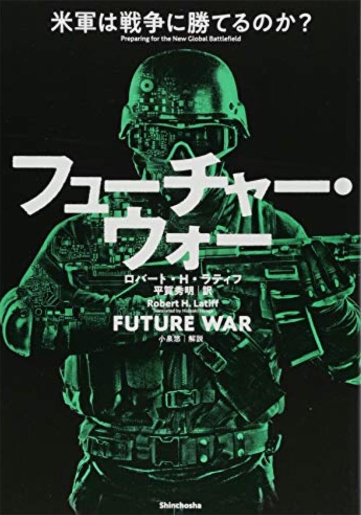 f:id:nakanishi-satoshi:20210525125820j:image