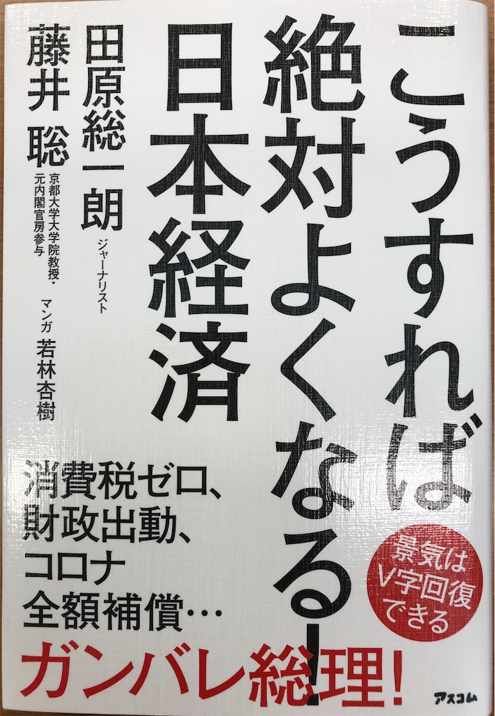 f:id:nakanishi-satoshi:20210601164821j:image