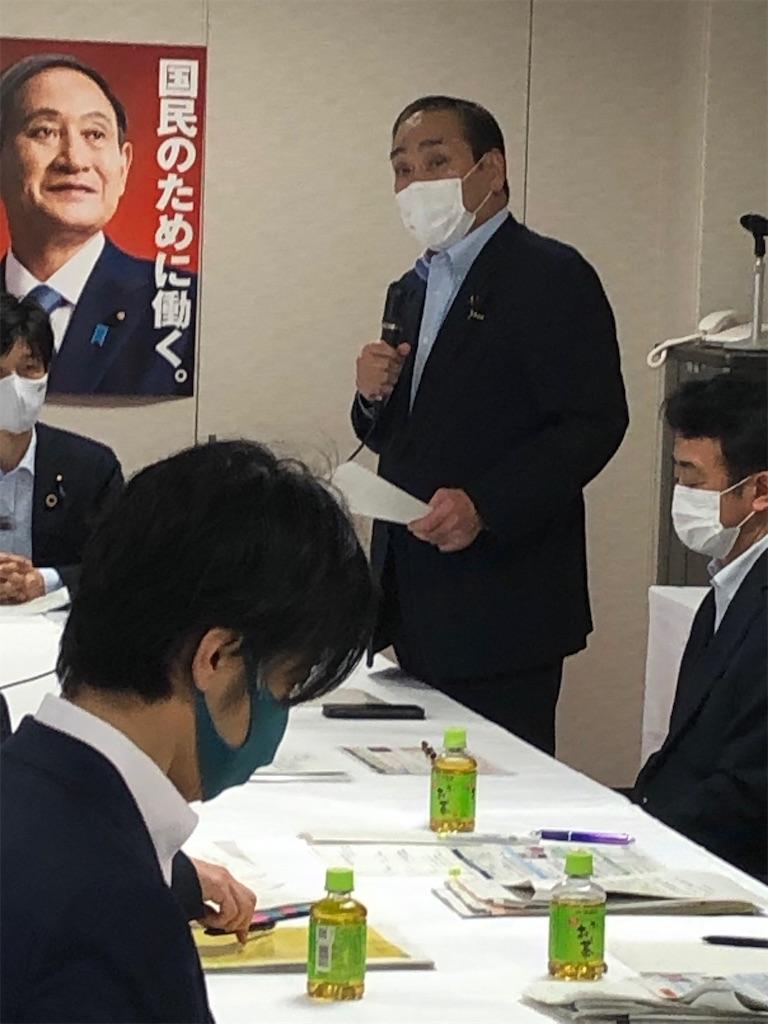 f:id:nakanishi-satoshi:20210604093349j:image