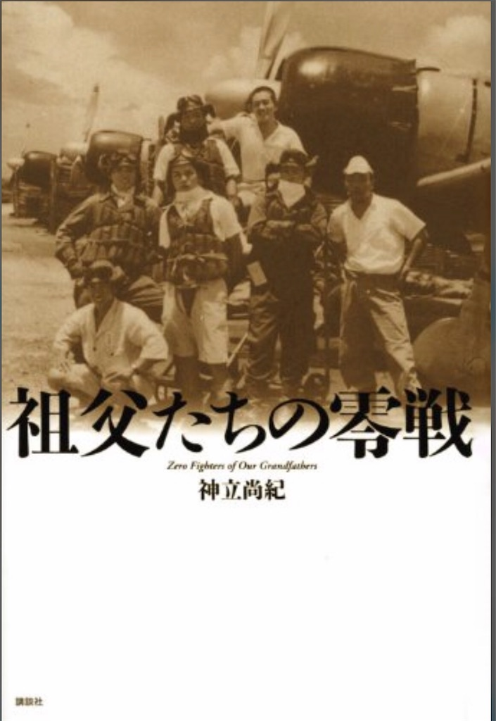 f:id:nakanishi-satoshi:20210604220729j:image