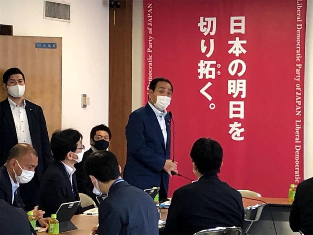 f:id:nakanishi-satoshi:20210615124957j:image