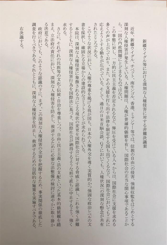 f:id:nakanishi-satoshi:20210615125624j:image