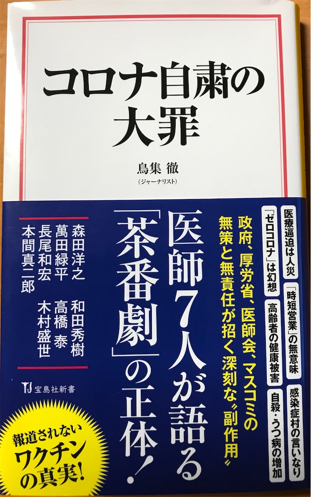 f:id:nakanishi-satoshi:20210621192030j:image