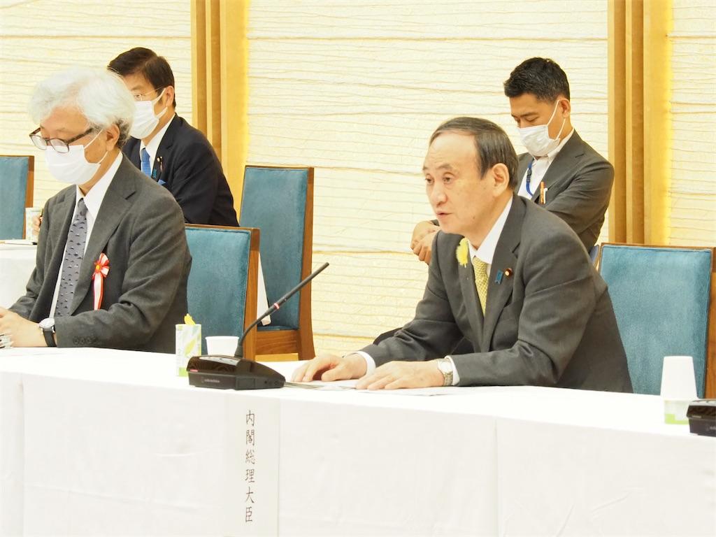 f:id:nakanishi-satoshi:20210706090954j:image