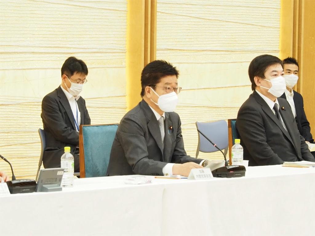 f:id:nakanishi-satoshi:20210707160356j:image