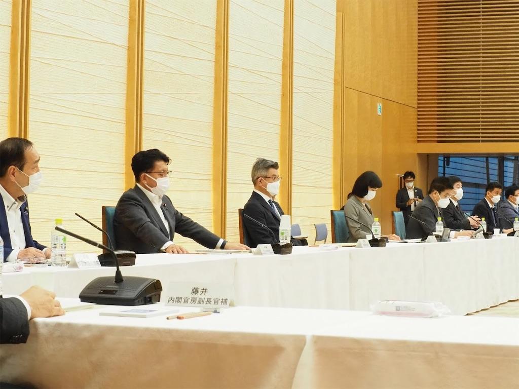 f:id:nakanishi-satoshi:20210707160411j:image