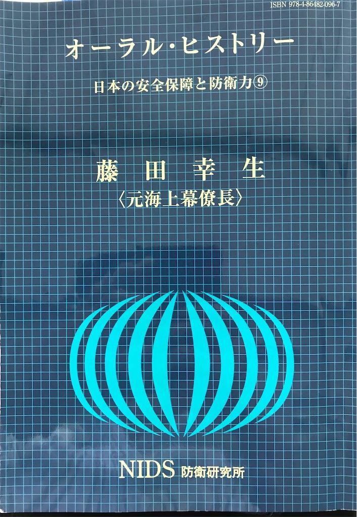 f:id:nakanishi-satoshi:20210813130334j:image